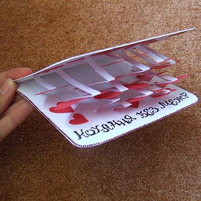 w-card-4