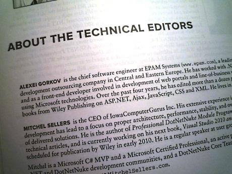 Технічні редактори