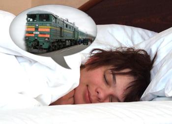 сплю...