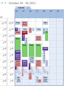 мій календар