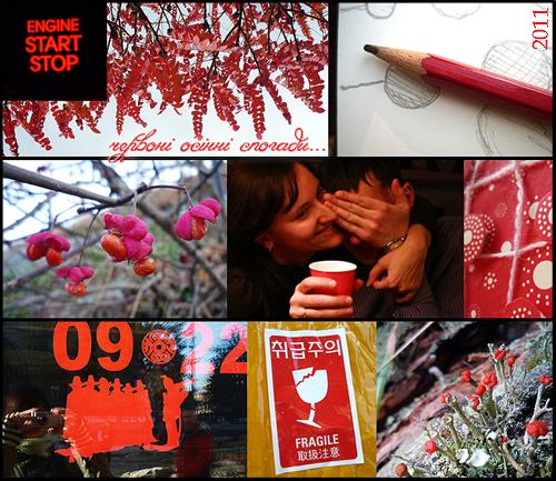 Моя червона осінь