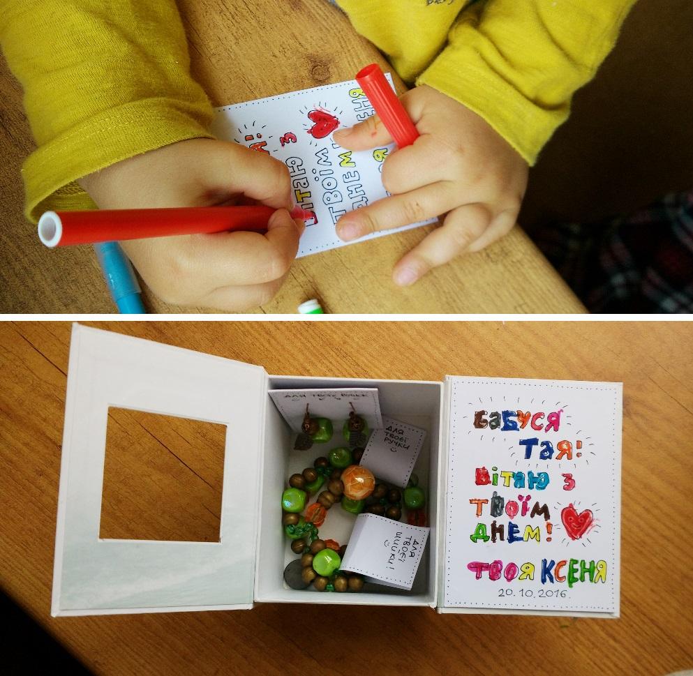 ksenya-box-2